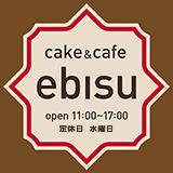 Cake&Cafe笑飛巣